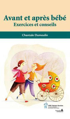 Livre Avant et après bébé : exercices et conseils